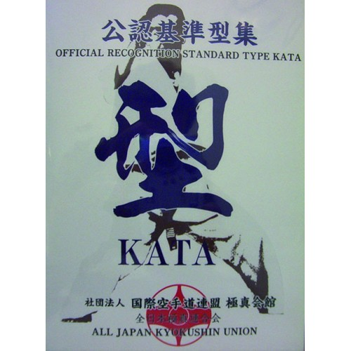 DVD : Kyokushin Official Kata