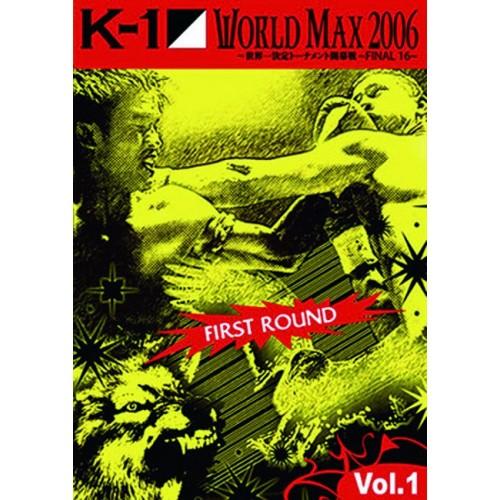 DVD : K1 World Max 2006. 3