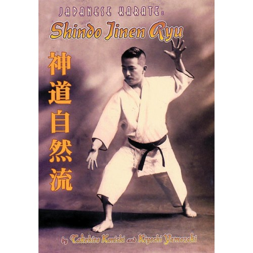 DVD : Japanese Karate 1