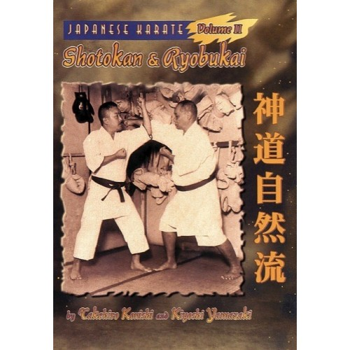 DVD : Japanese Karate 2