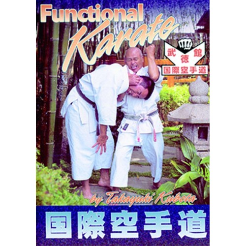 DVD : Functional Karate