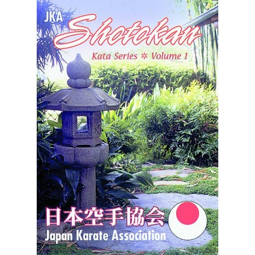 DVD : Shotokan Kata 1