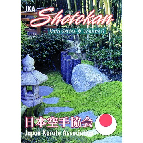 DVD : Shotokan Kata 3