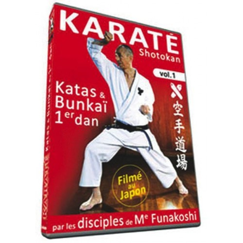 DVD : Karate Shotokan 1