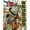DVD : Pride Bushido 11