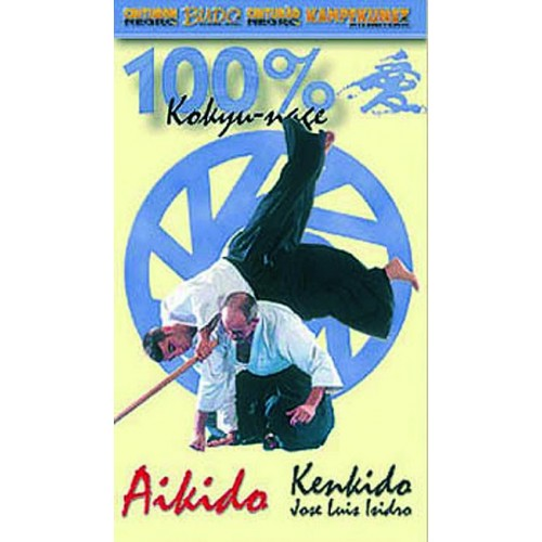 DVD : Aikido. Kenkido