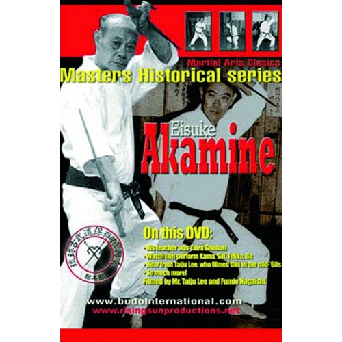 DVD : E Akamine
