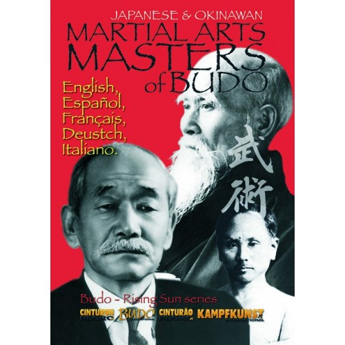 DVD : Japanese Martial Arts Masters of Budo
