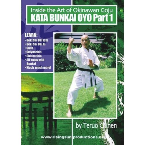 DVD : Goju Ryu Karate. Kata Bunkai Oyo 1