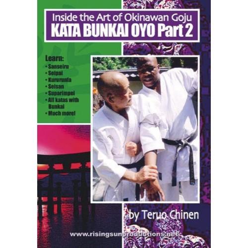 DVD : Goju Ryu Karate. Kata Bunkai Oyo 2