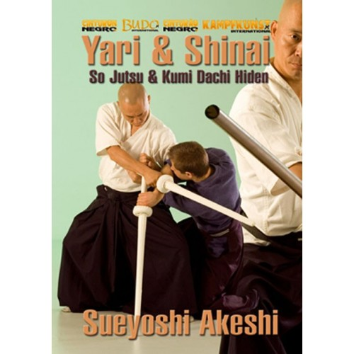 DVD : Yari & Shinai