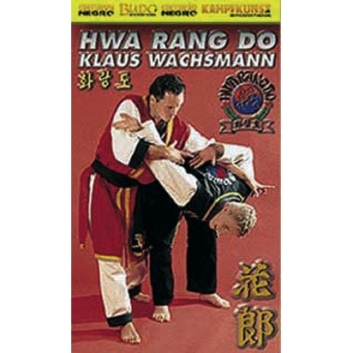 DVD : Hwa Rang Do