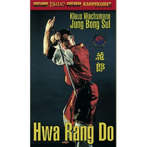 DVD : Hwa Rang Do. Jung Bong Sul