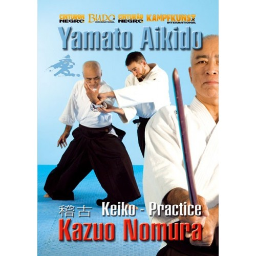 DVD : Yamato Aikido