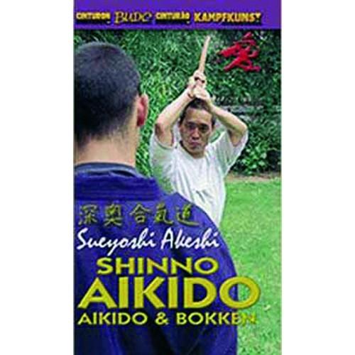 DVD : Shinno Aikido