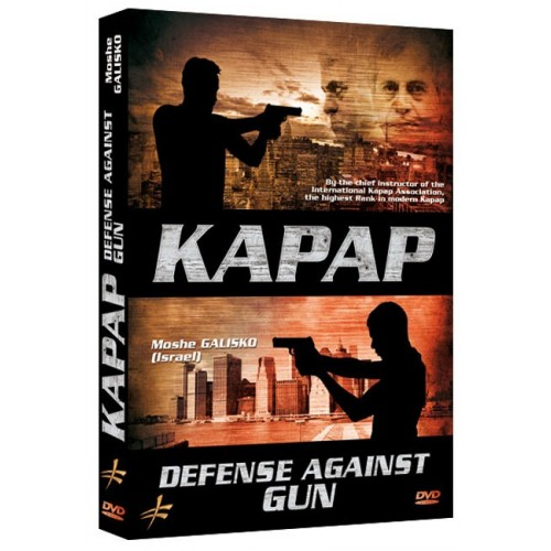 DVD : Kapap. Defense against gun
