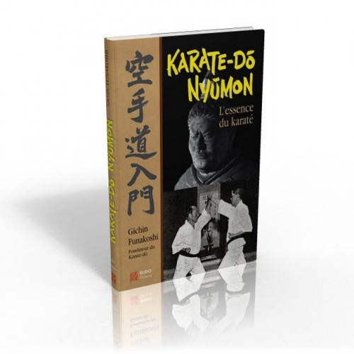 LIBRO : Karate Do Nyumon