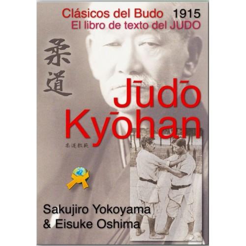 LIBRO : Judo Kyohan