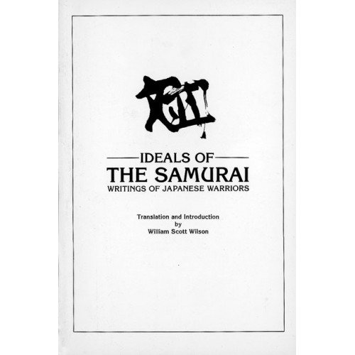 LIBRO : Ideals of the Samurai