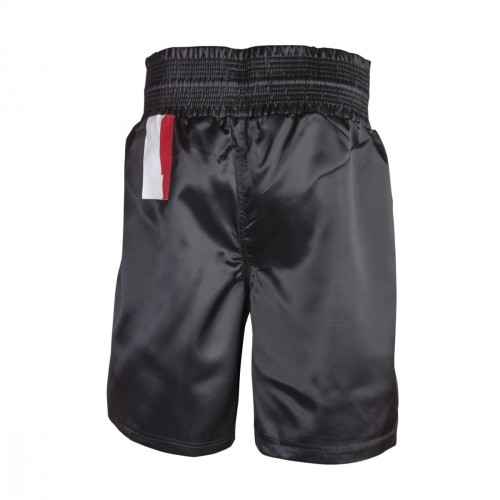 Basic Boxing Shorts