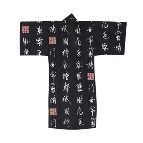 Kimono Japon. Kyoto Saga. Algodón