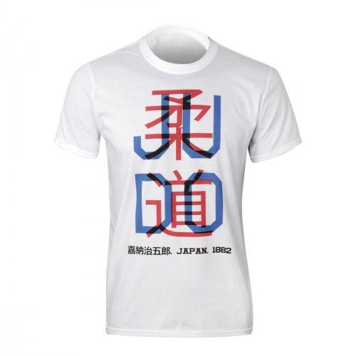 Judo T-Shirt. Kanji