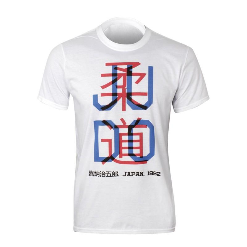 Camiseta Judo. Kanji