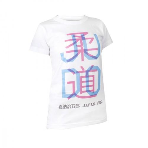 Judo Women's T-Shirt. Kanji
