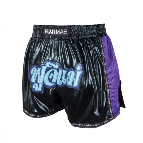 ProWear Thai Shorts