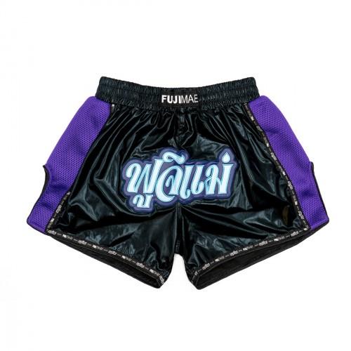 Shorts Thai ProWear