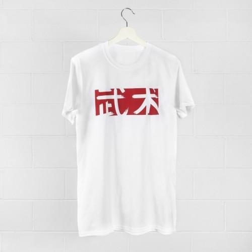 Tee-Shirt Wu Shu