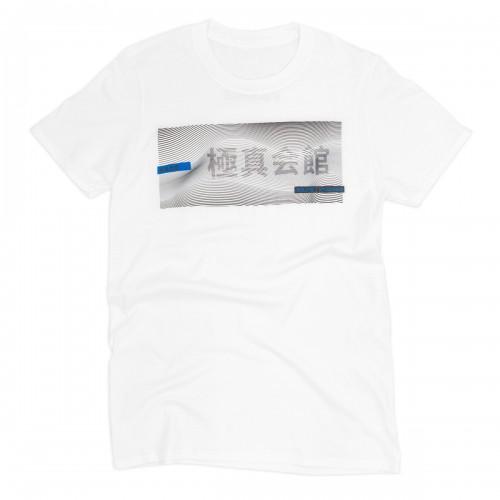 Camiseta Kyokushin