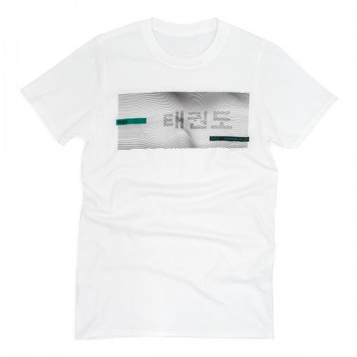 T-Shirt ITF