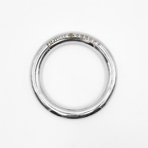 Chrome Steel Hung Gar Ring