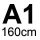 A1 - 160