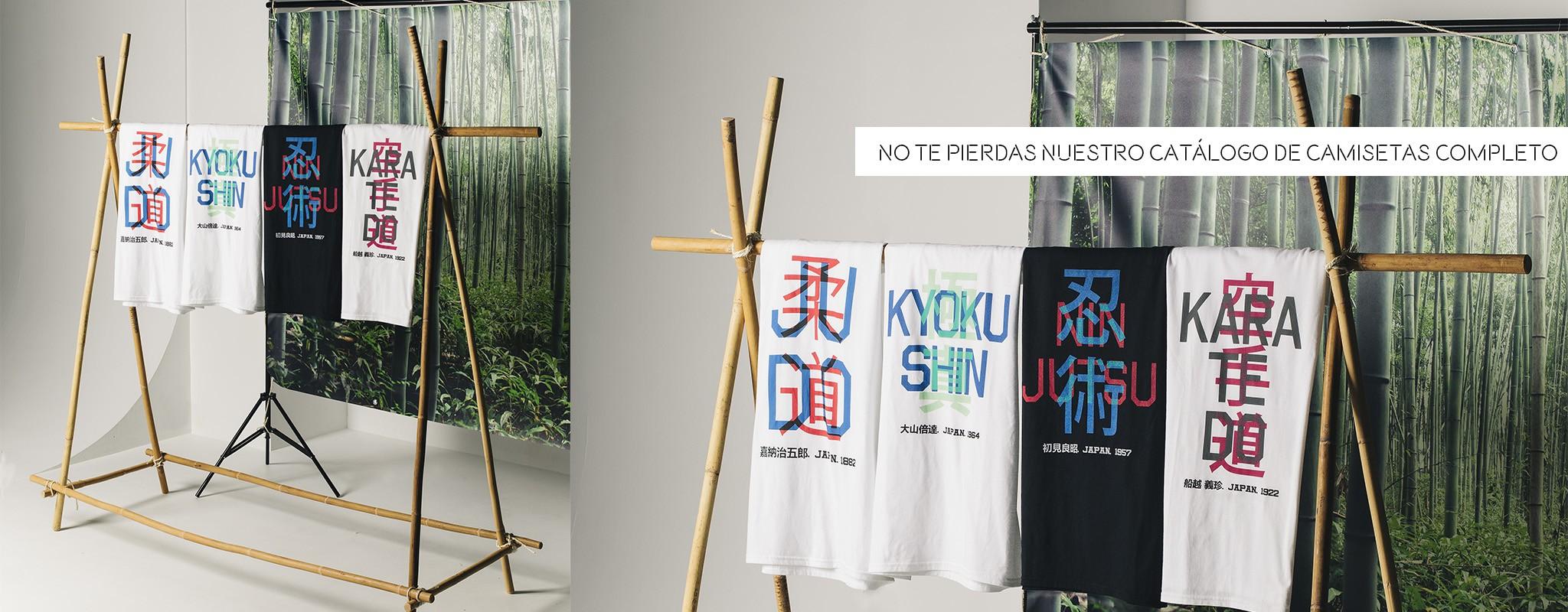 Camisetas Artes Marciales